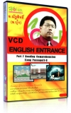 VCD ติว English Entrance Part F Reading Comprehension (Long Passage)1-3 (HOT-ED)